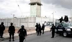 سلطات المكسيك: مسؤول سابق متهم بالتعذيب بقضية اختفاء مدرسين سلم نفسه