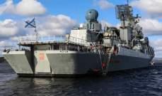 """الطراد الصاروخي الروسي """"مارشال أوستينوف"""" يتجه إلى ساحل سوريا"""