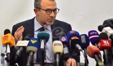 الوكيل القانون لباسيل: محكمة التمييز المدنية طلبت رد طلب الارتياب المقدم من يعقوبيان