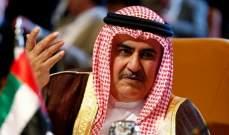 خارجية البحرين: قريبون من موقف تل أبيب تجاه إيران وإسرائيل جزء من تراث المنطقة