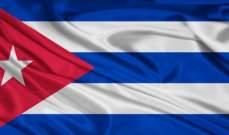 """خارجية كوبا تندد بـ""""الانتهازية السياسية"""" للعقوبات الأميركية الجديدة"""