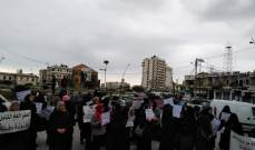مسيرة واعتصام لاهالي موقوفي أحداث عبرا للمطالبة باقرار العفو العام