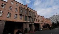 الدفاع التركية: مقتل 9 إرهابيين من بي كا كا بغارة جوية شمالي العراق