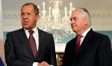 لافروف: هناك حاجة لإقامة تعاون روسي أميركي في مجال الأمن السيبراني