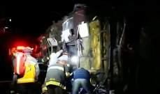 17 قتيلا نتيجة انقلاب حافلة في البرازيل