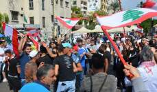 النشرة: المحتجون عند تقاطع ايليا في صيدا احتفلوا باستقالة الحريري