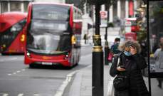 الحكومة البريطانية ترفع القيود الصحية الخاصة بـ