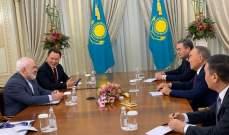 نزارباييف وظريف بحثا بالقضايا ذات الاهتمام المشترك بين كازاخستان وإيران