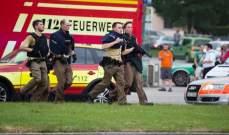 ارتفاع عدد قتلى حادثي إطلاق النار في مدينة هاناو غرب ألمانيا إلى 11