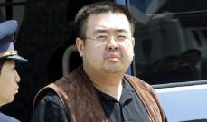 المتهمتان باغتيال الأخ غير الشقيق لكيم جونغ اون تدفعان ببراءتهما