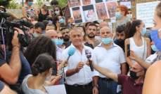 وقفة تضامنية مع الرائد جوزف النداف احتجاجا على توقيفه في ملف انفجار المرفأ