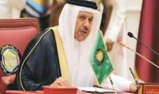 مجلس التعاون الخليجي يشيد باجراءات السعودية في قضية مقتل خاشقجي