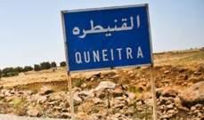 مقتل عنصرين في صفوف شعبة المخابرات الجوية السورية بانفجار عبوة ناسفة في القنيطرة