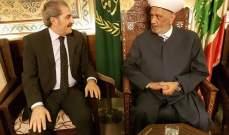 دريان التقى وفدا من جمعية الارشاد ووفدا من علماء البقاع