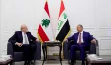 مصادر ميقاتي للجمهورية: مرتاح جدا لزيارته العراق ولمس لدى الكاظمي حماسة لتطوير المساعدة للبنان بمجال الكهرباء