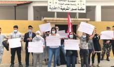 وقفة نسائية امام المحكمة الجعفرية في صور للمطالبة بتعديل قوانين الحضانة