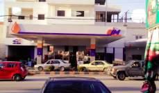 ابناء عكار طالبوا مديرية حماية المستهلك بدهم المحطات المقفلة بالمنطقة