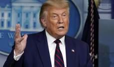 مسؤول أميركي: ترامب سيعلن قريبا سحب مزيد من القوات من العراق وأفغانستان