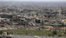 سانا: إعادة الكهرباء إلى جميع المناطق المأهولة والدوائر الحكومية في حي الوعر بحمص