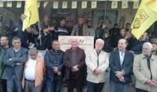 """وقفة تضامنية لحركة """"فتح"""" ومنظمة التحرير في عين الحلوة مع الشعب الفلسطيني"""