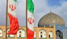 الصحة الإيرانية: ننصح رعايانا بعدم السفر للإمارات والسعودية وكردستان