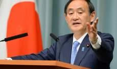 سوجا: اليابان لا تدرس إرسال قوات إلى تحالف بحري اقترحته أميركا بالشرق الأوسط