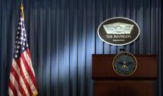 المتحدث باسم البنتاغون أكد فشل اختبار صاروخ فرط صوتي