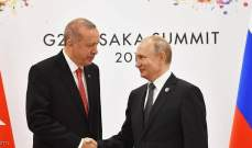 رئاسة تركيا: أردوغان سيناقش باتصال مع بوتين استهداف الرتل العسكري التركي بسوريا