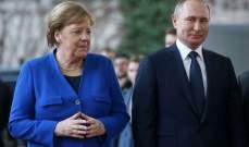 """بوتين بحث مع ميركل بالآفاق المحتملة لإنتاج مشترك للقاح ضد """"كوفيد 19"""""""