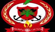 الدفاع المدني: إخماد حريق شب في أعشاب وأشجار في غزة