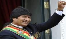 الرئيس البوليفي: مجموعات من المجرمين هاجمت منزلي وحاولت اعتقالي