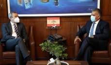 إبراهيم بحث مع رامبلينغ بالأوضاع الراهنة وسبل تعزيز التعاون بين البلدين