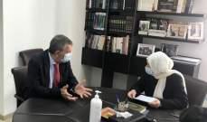 """بهية الحريري عرضت مع لازاريني عمل وكالة """"الأونروا"""""""