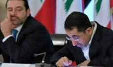 اوساط للديار:الحريري سيقدم استقالته للرئيس عون وسيشير الى النقاط التي أدت اليها