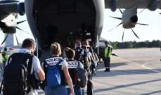 داخلية فرنسا: وفد من الشرطة الوطنية والدرك وصل إلى بيروت بعد الكارثة التي أصابت سكانها