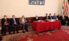 المذهبي الدرزي بحضور جنبلاط: لبنان مهدد بصيغته وبات بشبه عزلة تامة