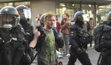 إعتقال روسيين اثنين على خلفية أعمال الشغب في هامبرورغ خلال قمة العشرين