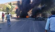 مزارعون قطعوا الطريق الدولية في بعلبك- حمص احتجاجا على حجز مزروعات