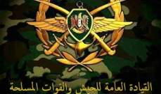 الجيش السوري: نتابع هجومنا بريف إدلب الجنوبي وطهرنا قرى وبلدات عدة هناك من الإرهاب