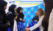 افتتاح المعرض الأكاديمي السابع للتدريب لدعم مستقبل لاجئي فلسطين الشباب
