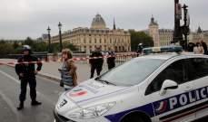 الشرطة الفرنسية قتلت رجلا هدد بطعن عناصر من الشرطة بسكين في باريس