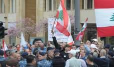 """""""الوطني الحر"""" لم يدعُ للتظاهر ومصادر قيادية في """"أمل"""" تردّ على """"الشائعات"""""""