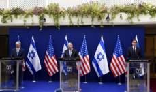 نتانياهو: محاولات إيران ووكلائها في غزة ولبنان لمنع توسيع دائرة السلام لن تجدي نفعا