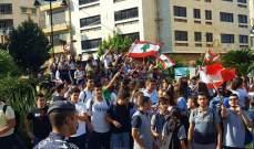 انطلاق مسيرة طالبية من أمام سيدة اللويزة في الزوق باتجاه رياض الصلح