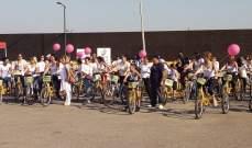 مسيرة دراجات هوائية للنسائي التقدمي في بيروت للتوعية على الفحص المبكر لسرطان الثدي