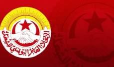 الاتحاد التونسي للشغل: احتكار رئيس الجمهورية تعديل الدستور خطر على الديمقراطية