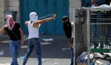 إصابة 4 طلاب فلسطينيين بالرصاص الحي عند بيت إيل