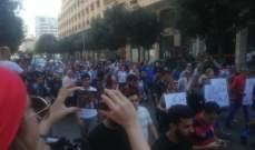 اعتصام امام جمعية المصارف رفضا لسياستها