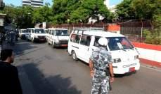 وقفة احتجاجية للصحافيين والمصورين أمام وزارة الداخلية رفضا للعنف ضد الاعلام