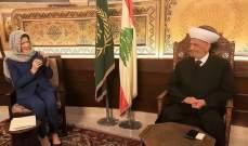 عبد اللطيف دريان التقى سفيرة أميركا واللواء صليبا